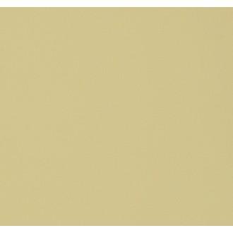 Wandfliese 15x15x0,6 elfenbein