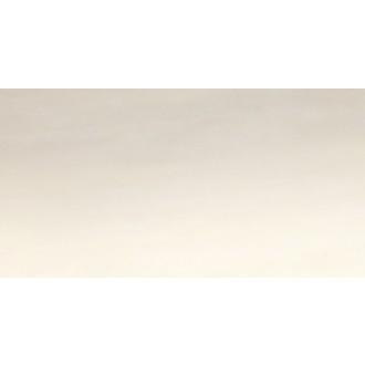 Wandfliese 25x40x0,8 beige