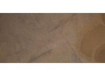 Feinsteinzeug 30x60 beige rustik