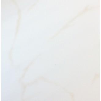 Wandfliese 20x25 beige glänzend
